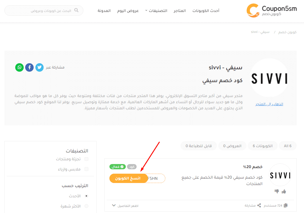 How to buy from Sivviby Images