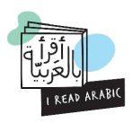 كود خصم أقرأ بالعربية